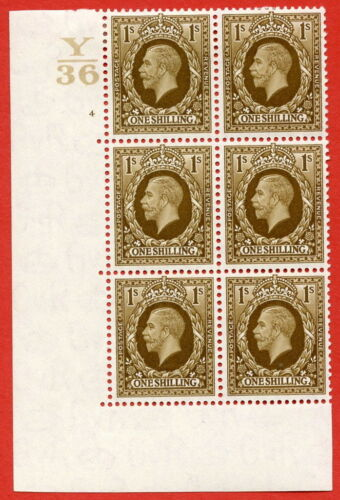 SG. 449. N62. 1 BistreBrown. A fine mint block of 6. Control Y36. Cylinder 4