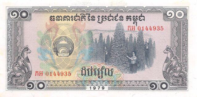 Cambodia 10 Riels 1979  P 30a  Uncirculated Banknote