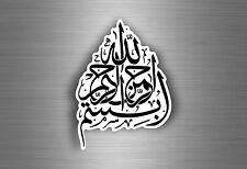aufkleber wandtattoo A4 size bismillah besmele islam allah arabosch türkiye r1