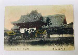 Nagaski-Okeyamachi-Koyeiji-Temple-Postcard-Nippon-Japan-1906-P141