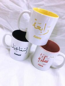 personalised arabic calligraphy name gift mugs coloured mugs