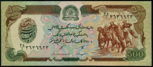 LOT 3 PCS  Uncirculated Banknotes AFGHANISTAN  500  AFGHANIS 1991  P 60c