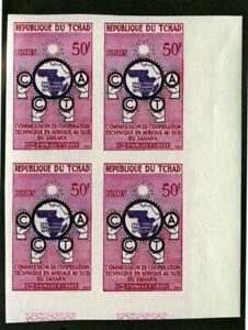 Chad-Stamps-66-VF-OG-NH-Block