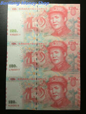 A Piece of 3-Uncut CHINA Chairman Mao 120 Anniversary Banknote/Paper Money/UNC