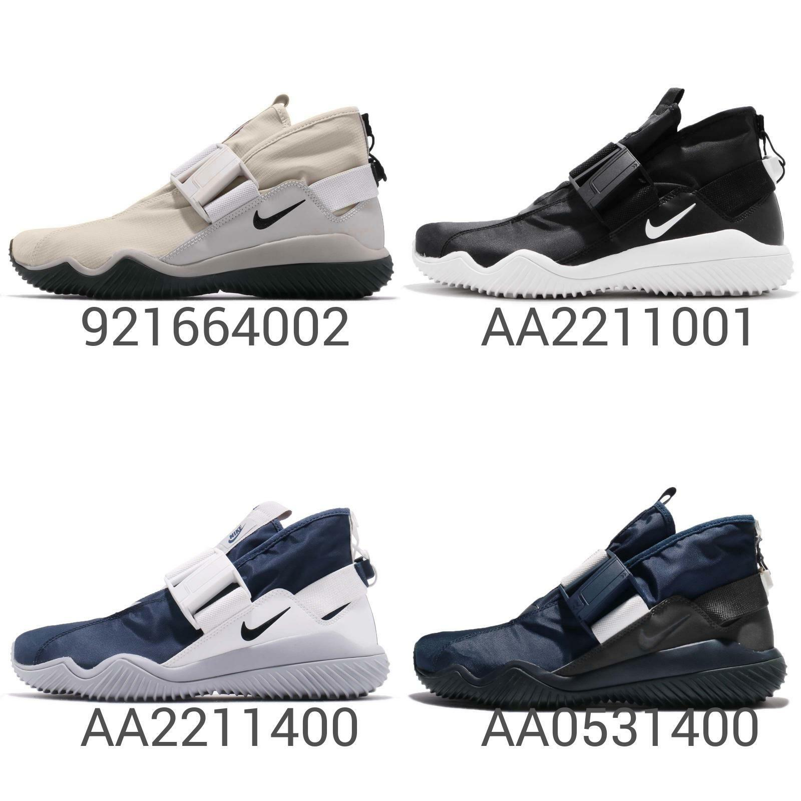 KMTR Komyuter Nike Laceless Sneakers 1 Pick shoes Lifestyle