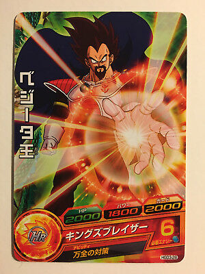 Dragon Ball Heroes Hgd3-28 Da Processo Scientifico