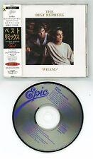 WHAM! The Best Remixes CD JAPAN 20・8P-5225 1989 1st Press DPA-775 1 w OBI s4917