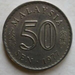 Malaysia 1977 50 sen coin