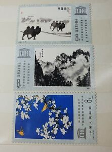 1980-China-J60-Exhibition-of-Chinese-Paintings-Sponsored-by-UNESCO-3X-Mint-Stamp