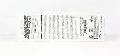 4667 OSP High Cut DR Suspendieren Shad Schweigen Minnow Köder T-04