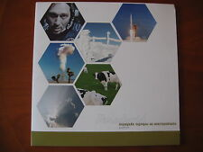 Paradroid - romaticism in robotic systems (2 x vinyl)