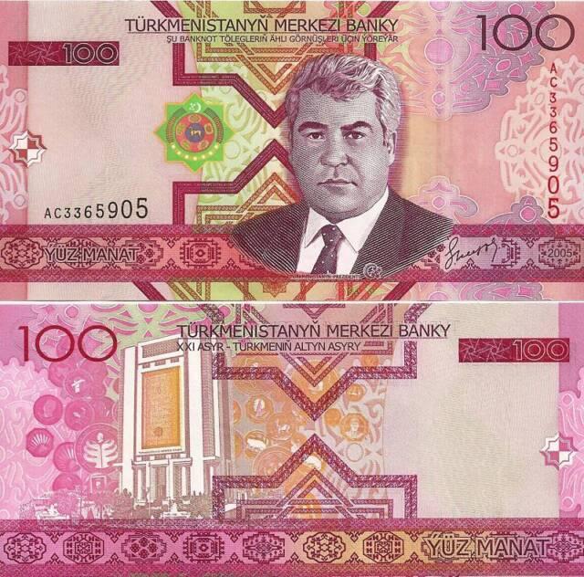 Turkmenistan 100 Manat Uncirculated 2005