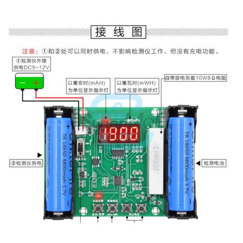 18650 Lithium Battery Capacity Tester maH//mwH Digital Discharge  Module XH-M240