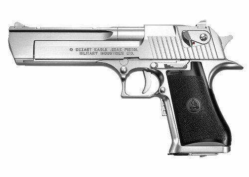 Tokyo Marui No.6 Desert Eagle 50AE Silver Electric Blow Back Hand Gun New!