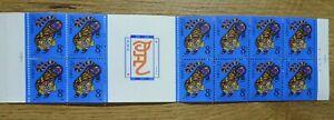 VR China Booklet SB13 mit 12 x 2045 D ** MNH postfrisch Jahr des Tigers 1986