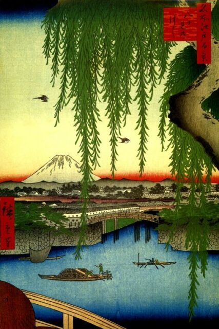 YATSUMI BRIDGE RIVER BOATS MOUNT LANDSCAPE JAPANESE PRINT BY HIROSHIGE REPRO
