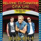 Welcome To Chinatown: D.O.A.Live von D.O.a. (2013)