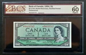 1954-Bank-of-Canada-1-Replacement-Note-M-Y-0157717-BCS-UNC-60-Original-BC-37bA