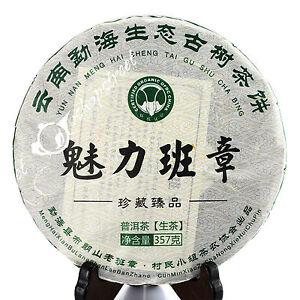 2014-yr-Certified-Organic-Amazing-BanZhang-Ecology-puer-Pu-039-er-Puerh-Tea-Raw-Cake