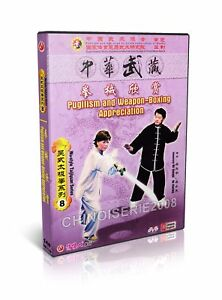 Wu-style-Taijiquan-Pugilism-and-Weapon-Boxing-Appreciation-by-Wu-Guangyu-DVD