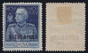 Colonie-1925-Oltre-Giuba-034-Giubileo-del-Re-034-L-1-d-13-1-2-nuovo-MLH-cert-Ray