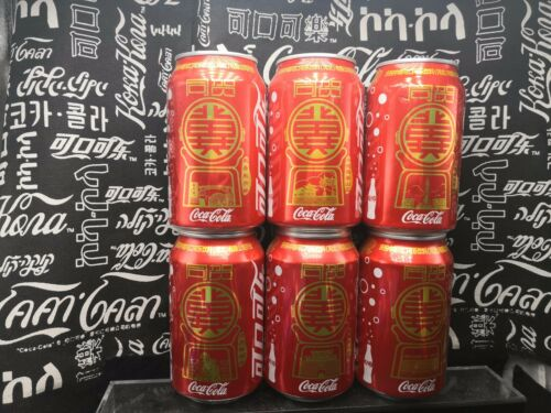 rare China  Coca coke Cola hebei field The opening can of 6 empty