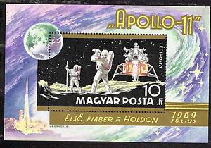 Hungary Space Apollo 11 Firts Men on Moon Souvenir Sheet 1969 MNH