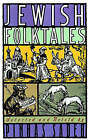 Jewish Folktales by Pinohas Sadeh (Paperback)