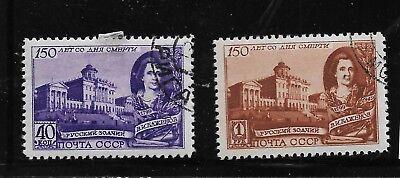 Briefmarken Stetig Briefmarken Sowjetunion Russland Gestempelt =>1367-68 Todestag Baschenow Die Nieren NäHren Und Rheuma Lindern Russland & Sowjetunion