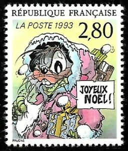 Timbre-France-N-2847