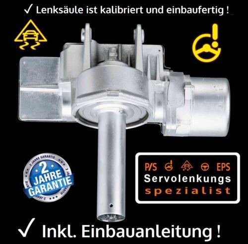 Opel Corsa D Lenksäule im Austausch 2 Jahre Garantie Kalibriert Einbaufertig