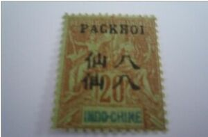 TIMBRES-N-32371-PAKHOI-1903-A-1922-n-7-variete-double-surcharge-chinoise