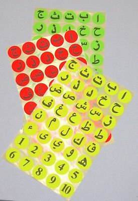 Arabic Letters Alif Ba Ta 350 Stickers Children Teaching Aid School Madrasa