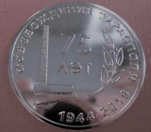 Moldova-Transnistria-25-roubles-2019-75-years-of-the-liberation-of-Tiraspol