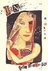 Jane by Judy MacDonald (Hardback, 1999)