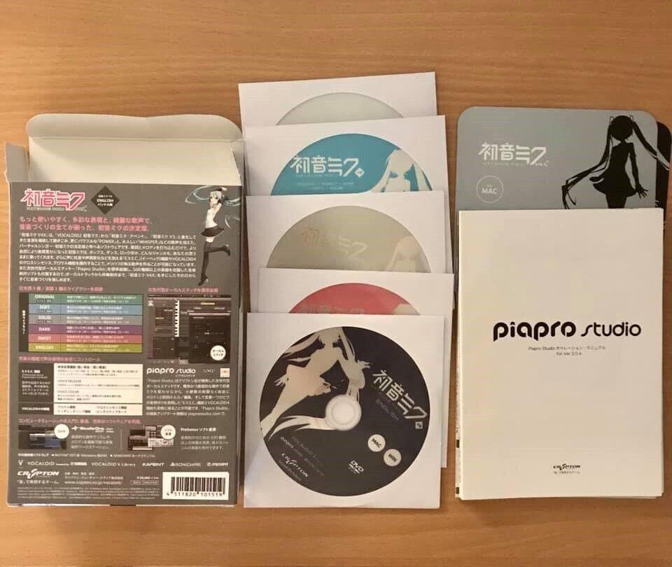 Hatsune Miku V4X, virtuelt instrument