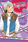 Yakitate!! Japan, Volume 14 by Takashi Hashiguchi (Paperback / softback, 2008)