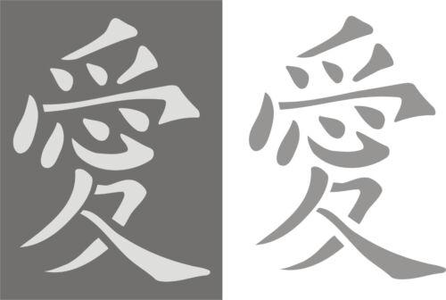 Wandschablone Dekorschablone Wanddekor Deko chinesisches Schriftzeichen LIEBE