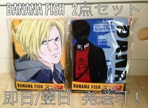 BANANA-FISH-prize-Taito-blanket-Ash-Lynx-Eiji-Okumura-set-Anime-2018