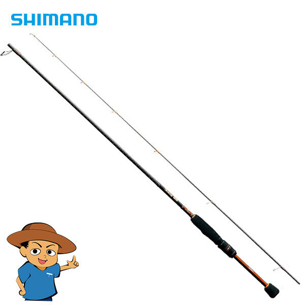 Shimano SOARE SS S806LT Light 8'6  spinning fishing rod pole SOFTUBE TIP
