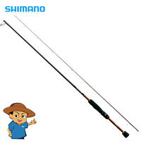 Shimano Soare Ss S706uls Ultra Light 7'6 Spinning Fishing Rod Pole Solid Tip