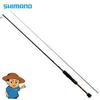 Shimano Soare Ss S706uls Ultra Light 7'6 Spinning Fishing Rod Pole Solid Tip