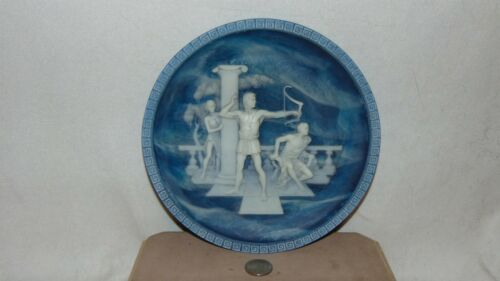 "THE RETURN OF ULYSSES 8"" COLLECTIBLE PLATE 1986 # 0442A BRADEX"