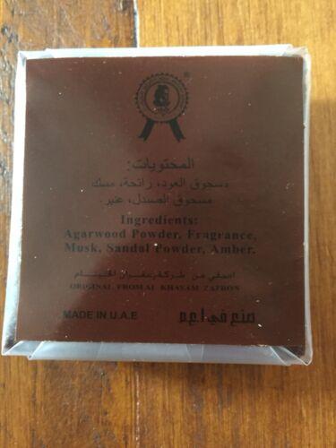 Oudh Bukhoor Fatima Arabic Incense