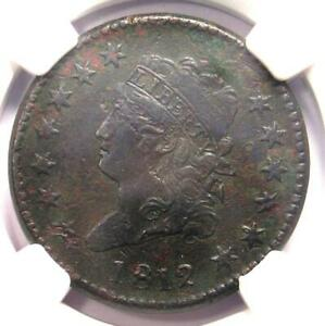 1812-Classic-Liberty-Head-Large-Cent-1C-NGC-XF-Detail-EF-Rare-this-Sharp