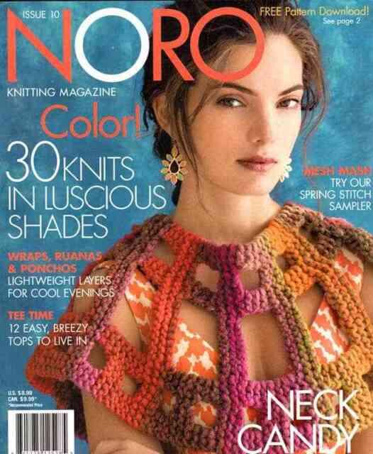 Noro Knitting Magazine Issue 10 Springsummer 2017 Ebay