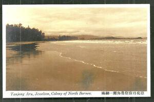 Jesselton Tanjong Aru British North Borneo Malaysia 40/50s