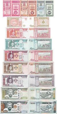 1 5 10 20 50 100 Tugrik Banknote Mongolia Set 6 PCS Random Year UNC
