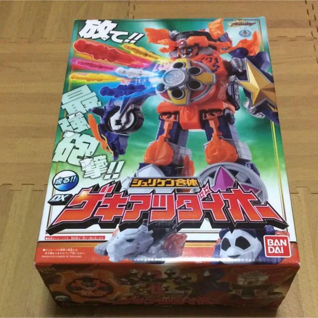 Bandai Power Rangers Shuriken Sentai ninninger DX GEKIATSU Daioh Japón