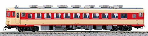 KATO HO scale Kiha 28 1-604 Model Train Diesel Car
